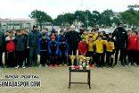 U-12 Emin Tasın Turnuvası Sona Erdi