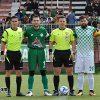 Amatör Futbol Transfer ve Tescil Dönemi Başladı