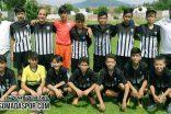 Manisa U-13 Ligi: 10.Hafta Maç Sonuçları, Puan Durumu ve 11.Hafta Maçları